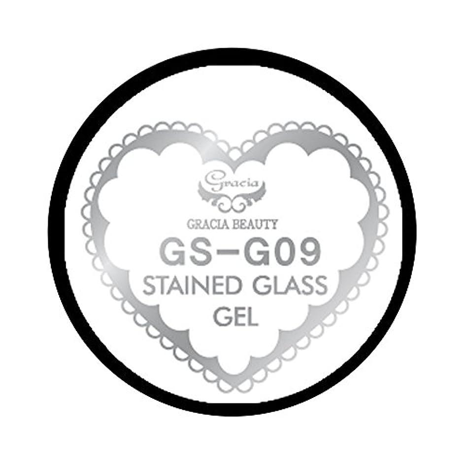 ハリケーン層オーストラリア人グラシア ジェルネイル ステンドグラスジェル GSM-G09 3g  グリッター UV/LED対応 カラージェル ソークオフジェル ガラスのような透明感