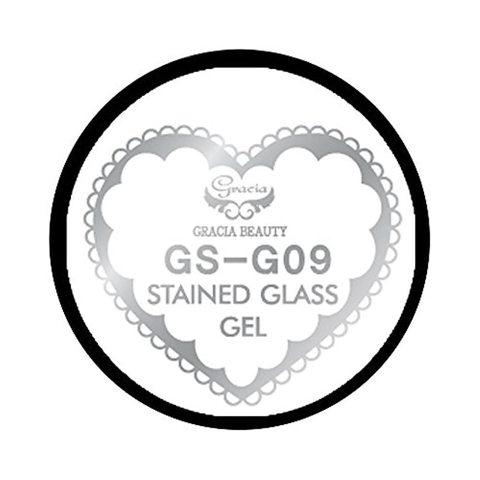 期待ジョイント機械グラシア ジェルネイル ステンドグラスジェル GSM-G09 3g  グリッター UV/LED対応 カラージェル ソークオフジェル ガラスのような透明感
