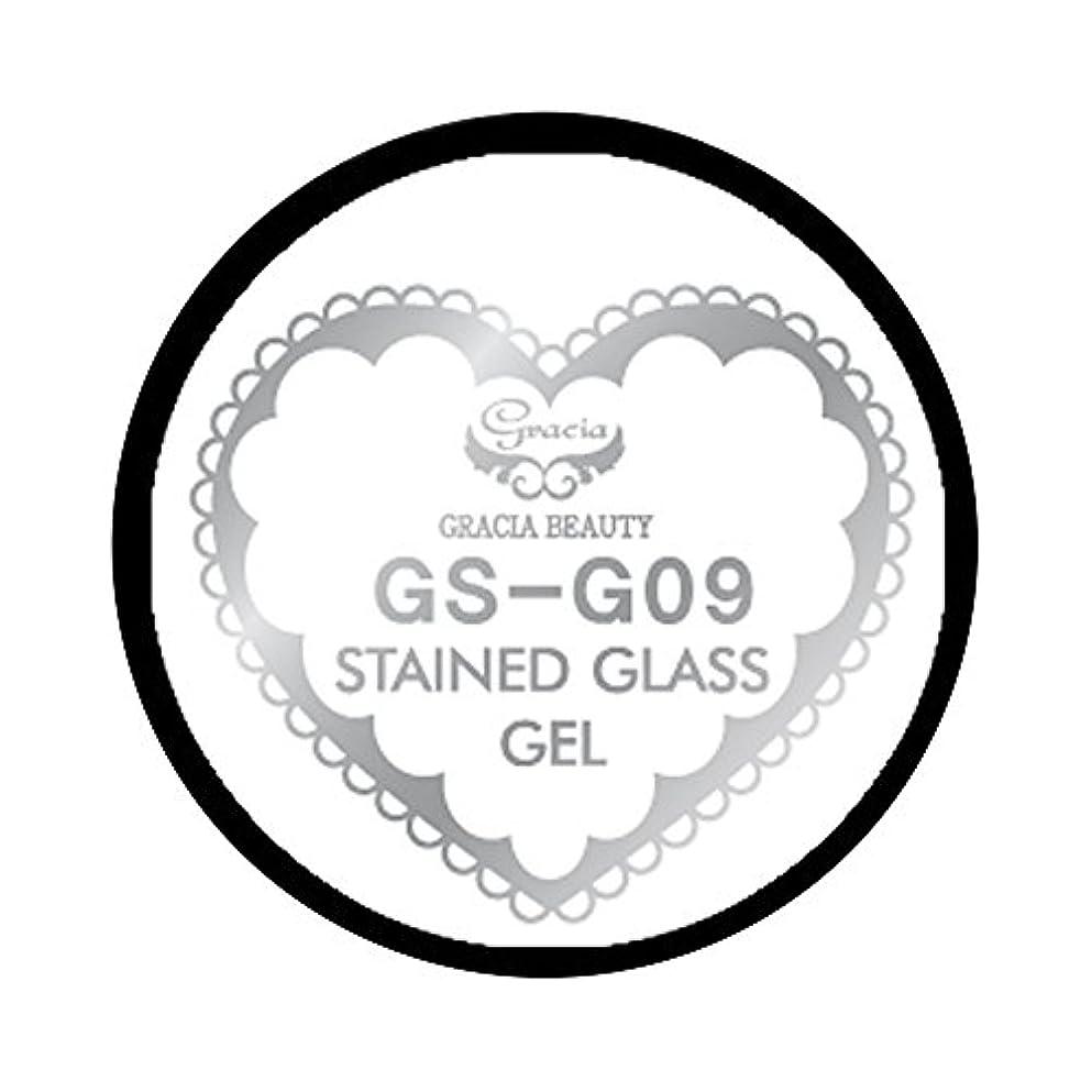 上げる食欲遊具グラシア ジェルネイル ステンドグラスジェル GSM-G09 3g  グリッター UV/LED対応 カラージェル ソークオフジェル ガラスのような透明感