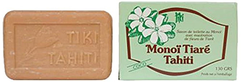モノイティアレ石鹸 ココナッツ  P017