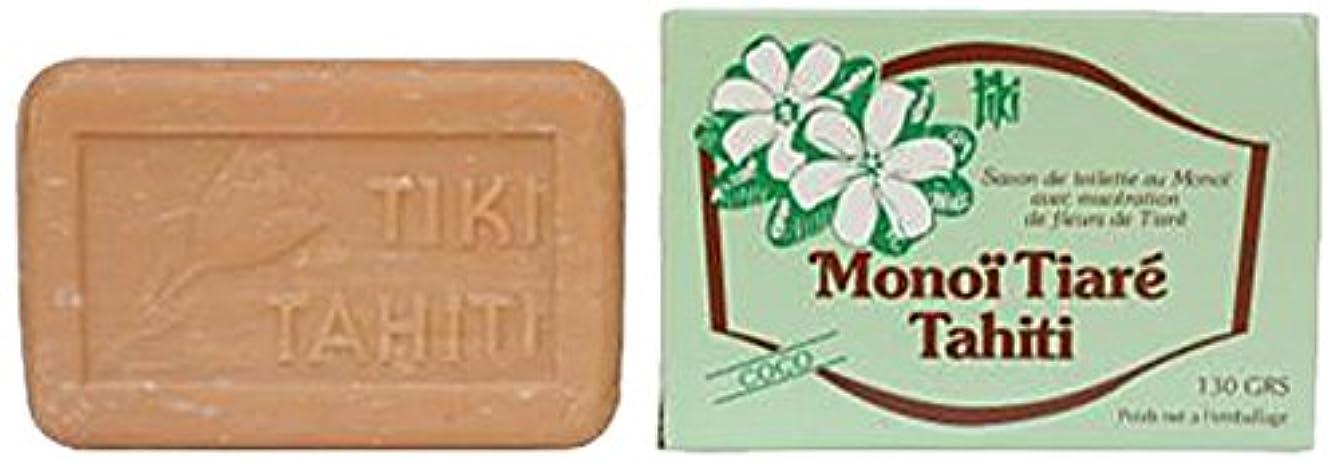 締める確保する遅らせるモノイティアレ石鹸 ココナッツ  P017