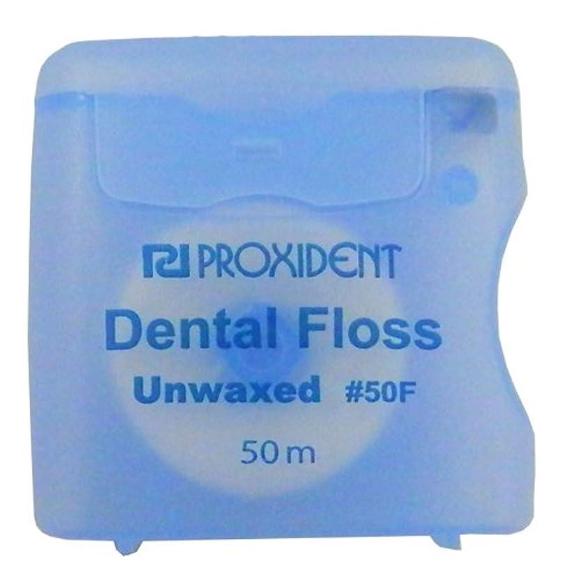 速い留まるライドプローデント プロキシデント デンタルフロス アンワックス #50F(UnWaxed) 50m 1個