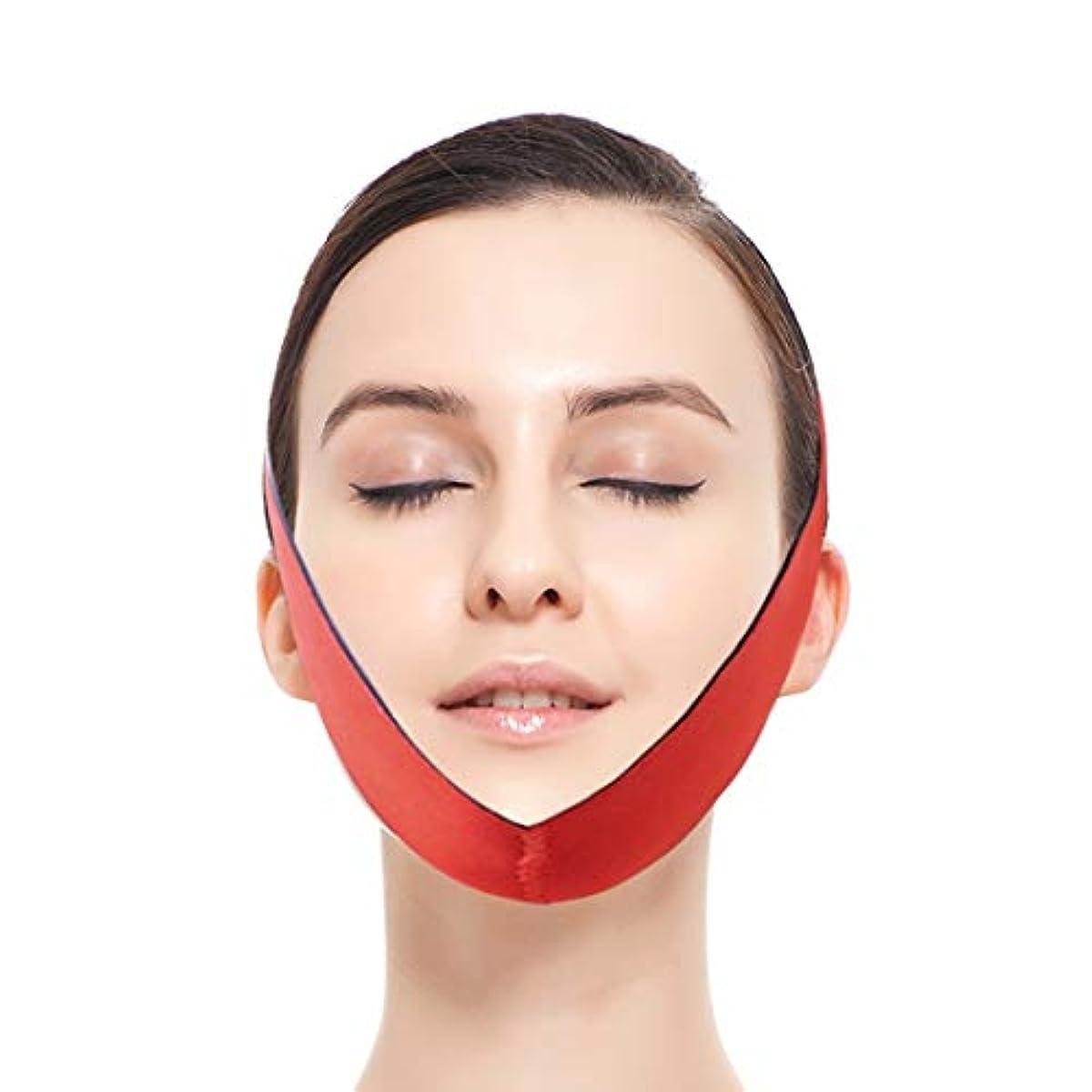 クロール共役鏡ZWBD フェイスマスク, 顔を持ち上げる包帯V顔リフティング引き締めの美しさ薄い顔包帯眠っている男性と女性と顎セット持ち上げタイトな睡眠