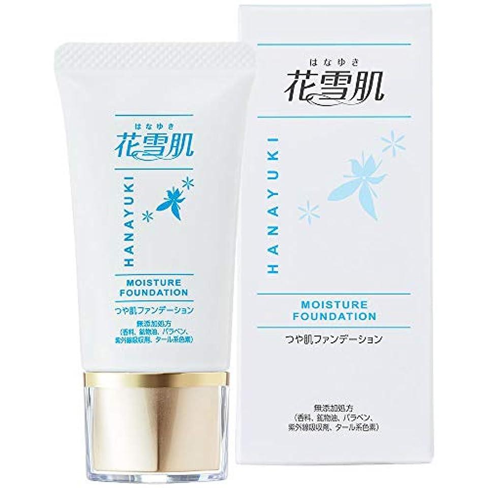 豊富な呼吸告白花雪肌 つや肌ファンデーション ナチュラル 25g [オールインワン] コラーゲン ヒアルロン酸