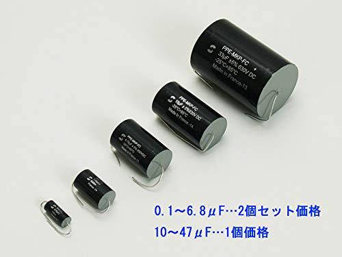 フィルムコンデンサー (1.0μF)