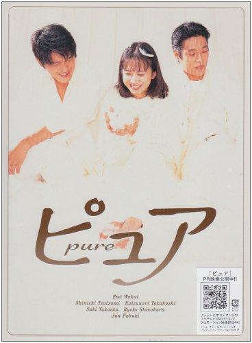 ピュア DVD BOX
