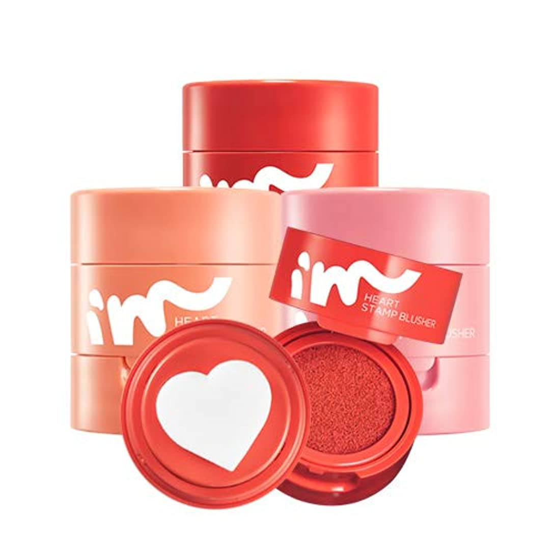 顎内側フォーカスI'M MEME アイムミミ アイム ハートスタンプチーク Heart Stamp Blusher (003 Blushed Pink) [並行輸入品]