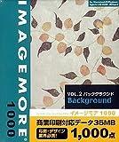 IMAGE MORE 1000 Vol.2 バックグラウンド