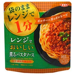 SSK レンジで美味しい薫るパスタソース ポルチーニ茸ボロネーゼ 130g×20袋入