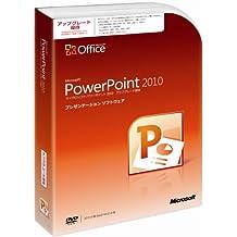 Microsoft Office PowerPoint 2010 アップグレード優待 [パッケージ]
