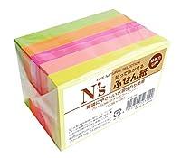 アックス N's 付箋 75×50mm ネオンカラー NSF-74 100枚×5冊