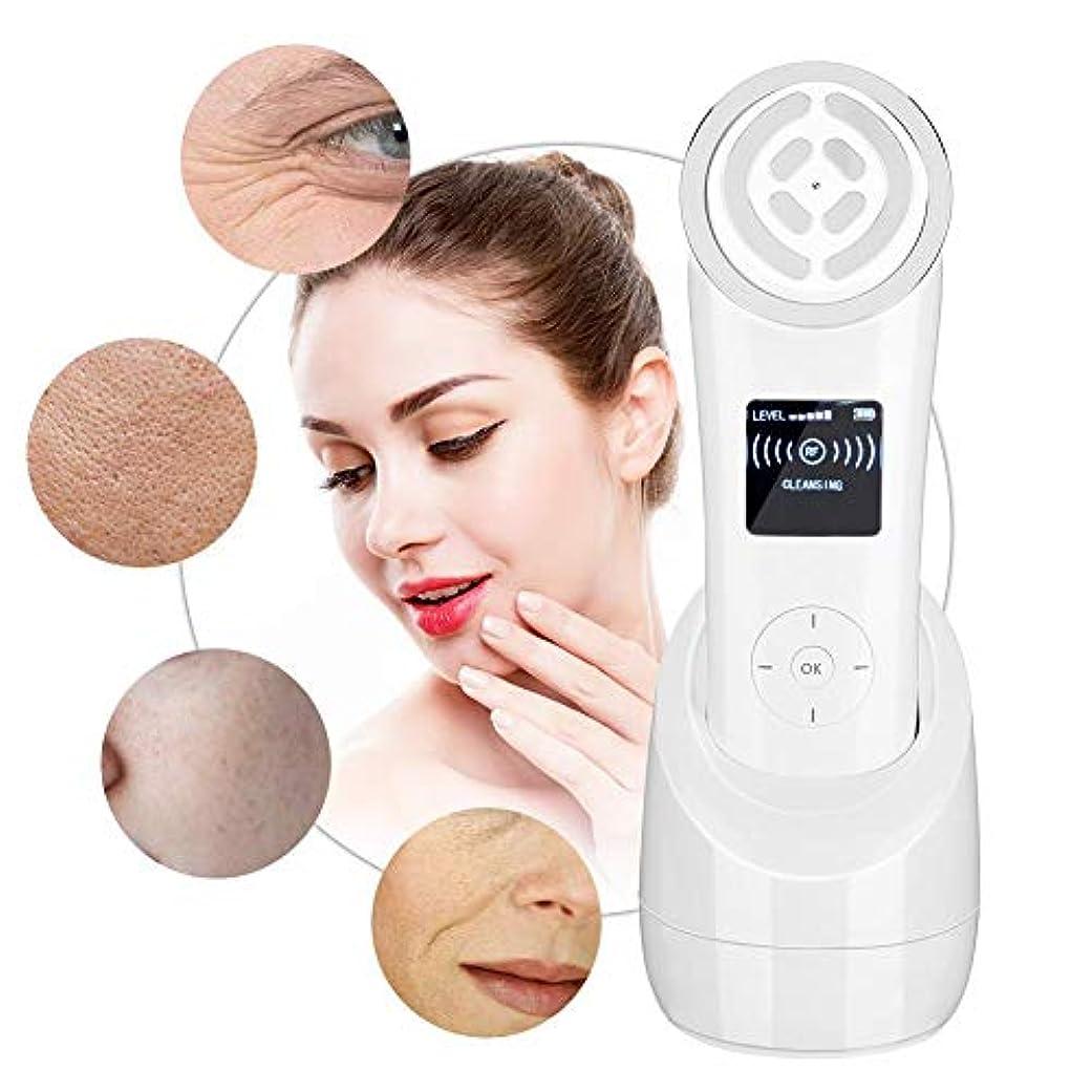 協力的個人的に空白顔の美しさのマシン - RF周波数アンチエイジングアンチリンクル、肌の若返り楽器 - ポータブル若返り肌がEMS筋肉刺激を強化(UE)