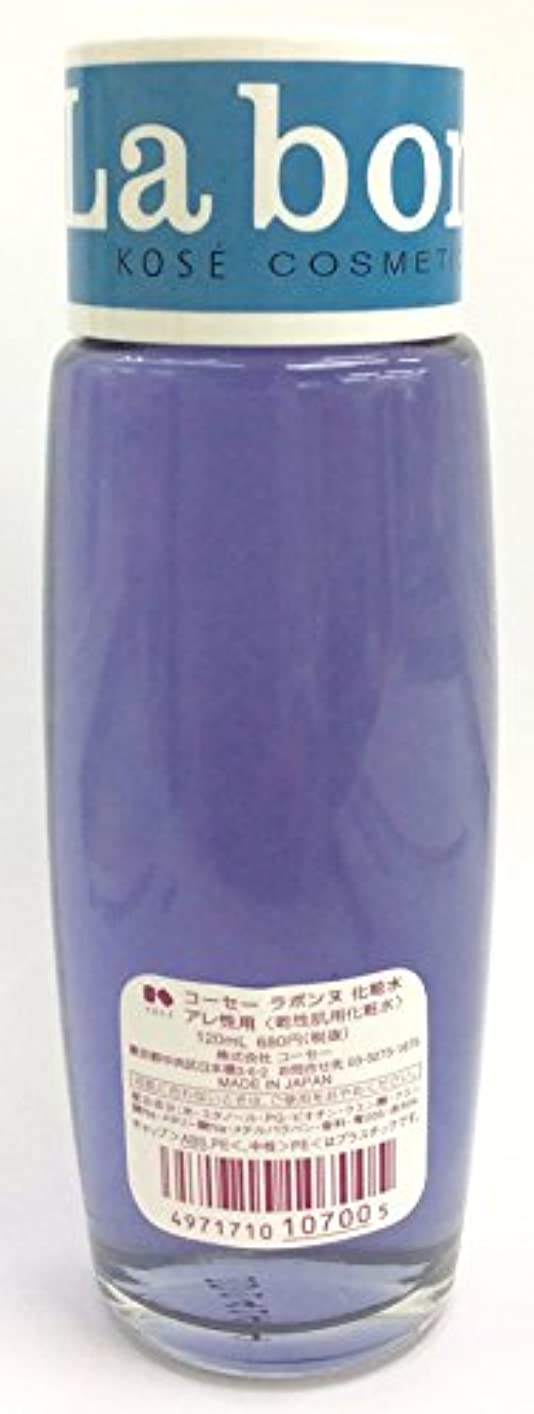 アルネ広告写真を撮るコーセー ラボンヌ 化粧水 アレ性用 120ml