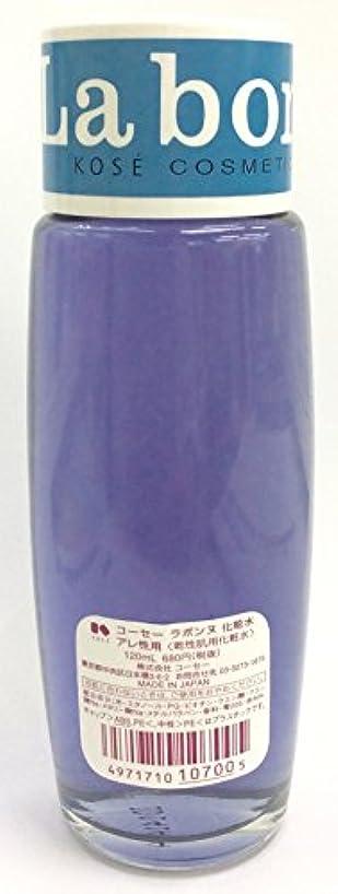 辛なグレートオークコーラスコーセー ラボンヌ 化粧水 アレ性用 120ml