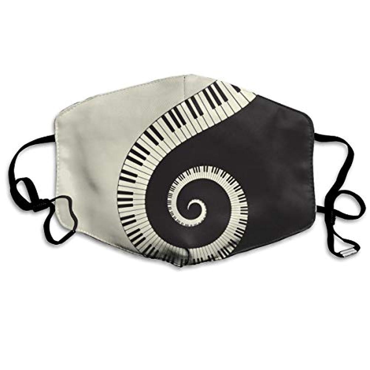 欠陥材料測定一の楽 マスク夏用 風邪 花粉症対策 繰り返し使用可能 洗える おしゃれ 男女兼用 黒と白 ピアノキーボード