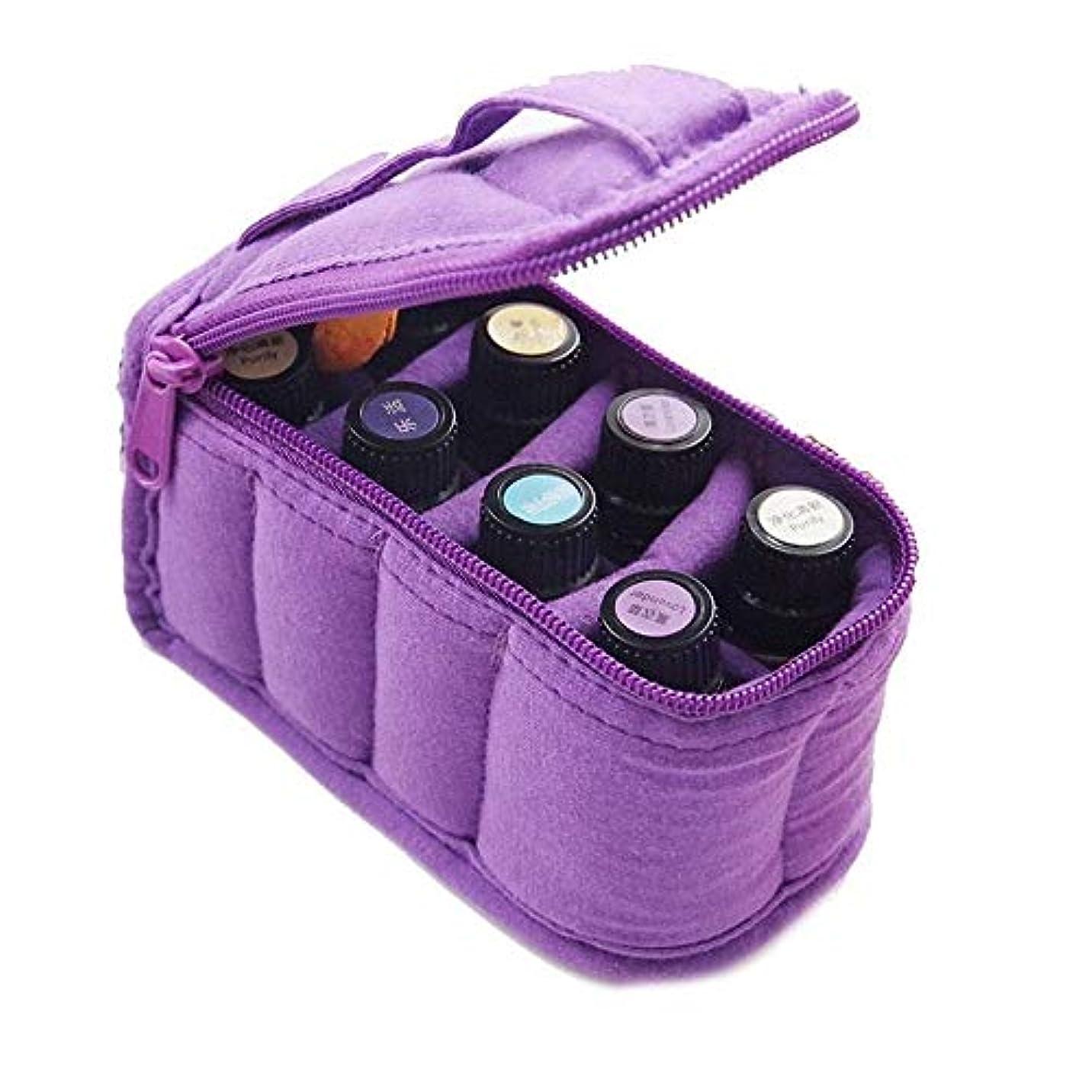 ユーモラス任命わざわざエッセンシャルオイルボックス 10-15MLオイルオーガナイザーバッグは、フロントオイルホルスターに高レベルの保護を扱います アロマセラピー収納ボックス (色 : 紫の, サイズ : 13X7X7.5CM)