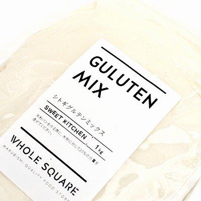 【 業務用 】 小麦グルテン 1kg