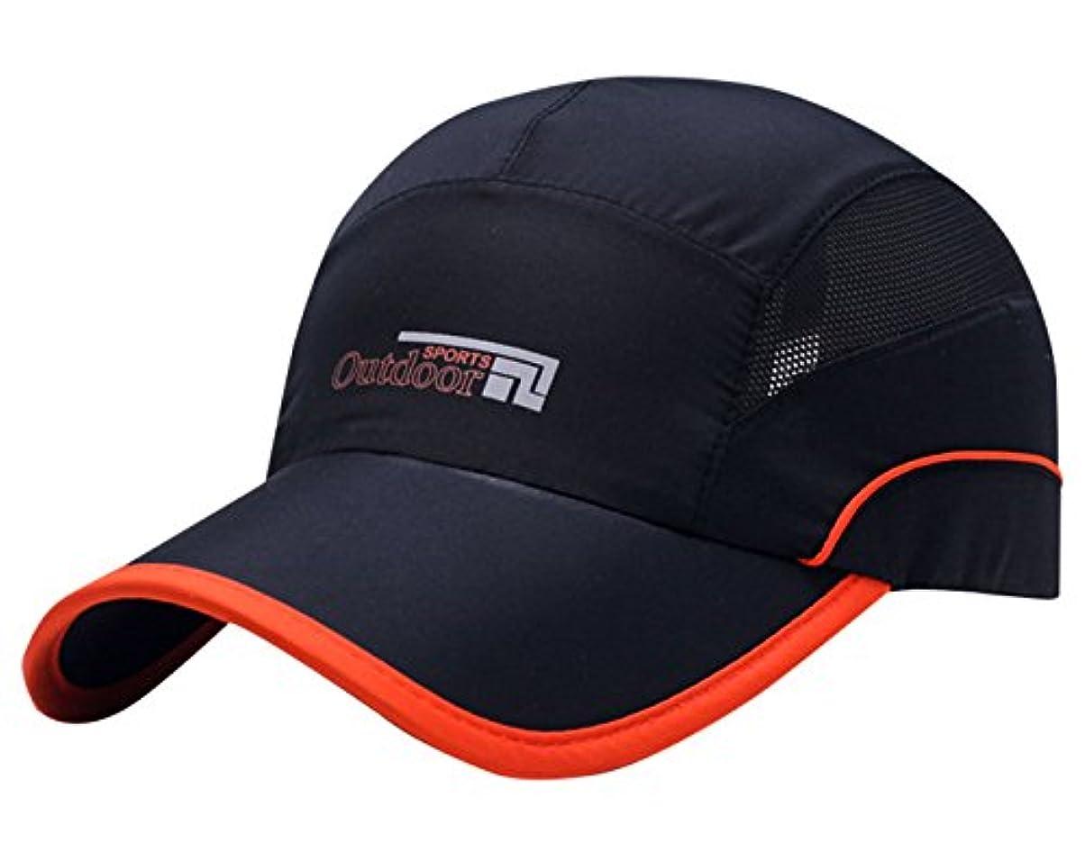 武器絶壁コンテンポラリーAIEOE ユニセックス メッシュキャップ UV保護 速乾 通気性 アウトドアスポーツハット