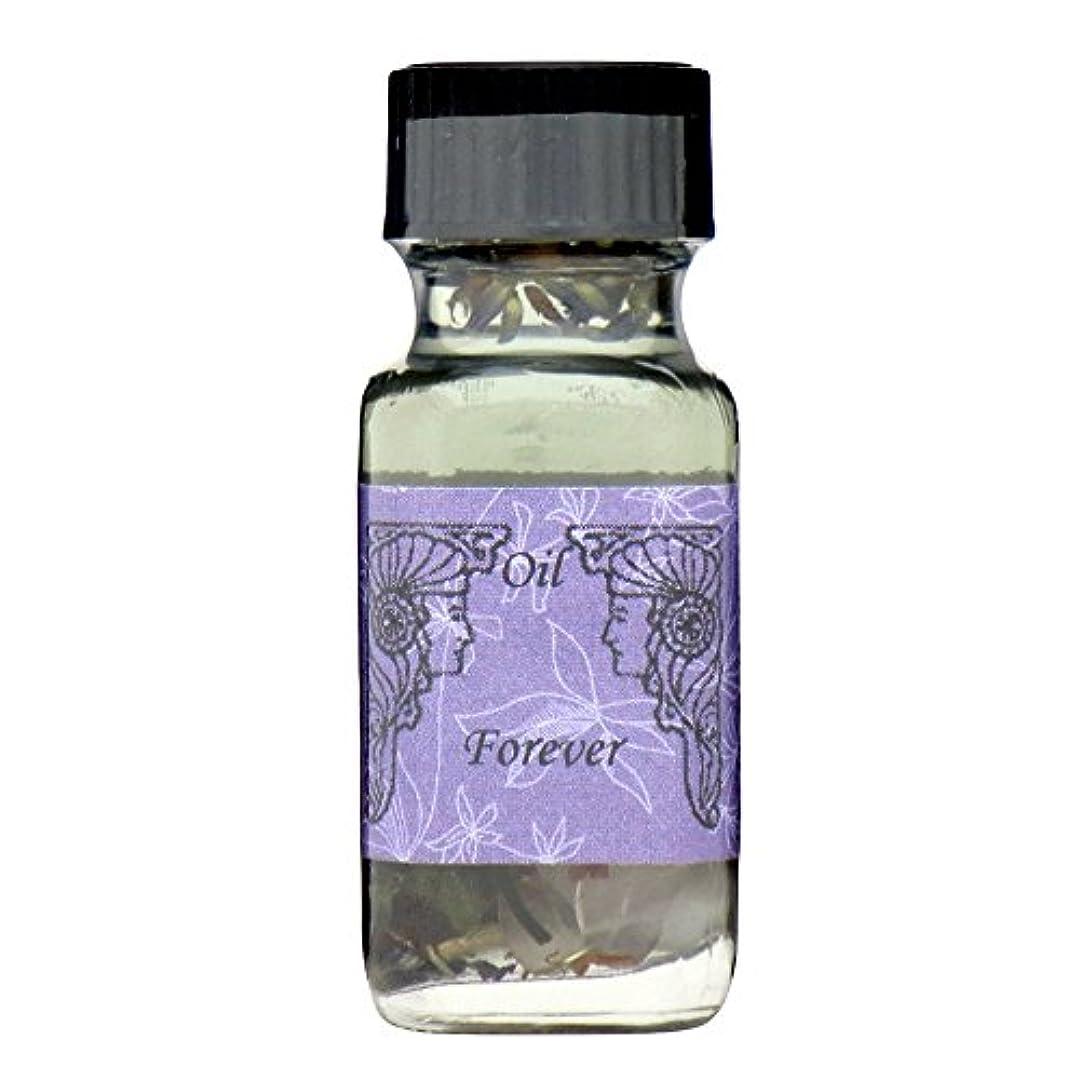 ぼんやりした髄分布アンシェントメモリーオイル フォーエバー (永続的な関係) 15ml (Ancient Memory Oils)
