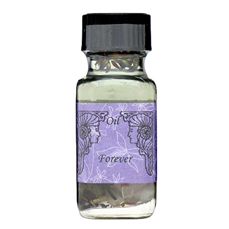 パパ運営吸い込むアンシェントメモリーオイル フォーエバー (永続的な関係) 15ml (Ancient Memory Oils)