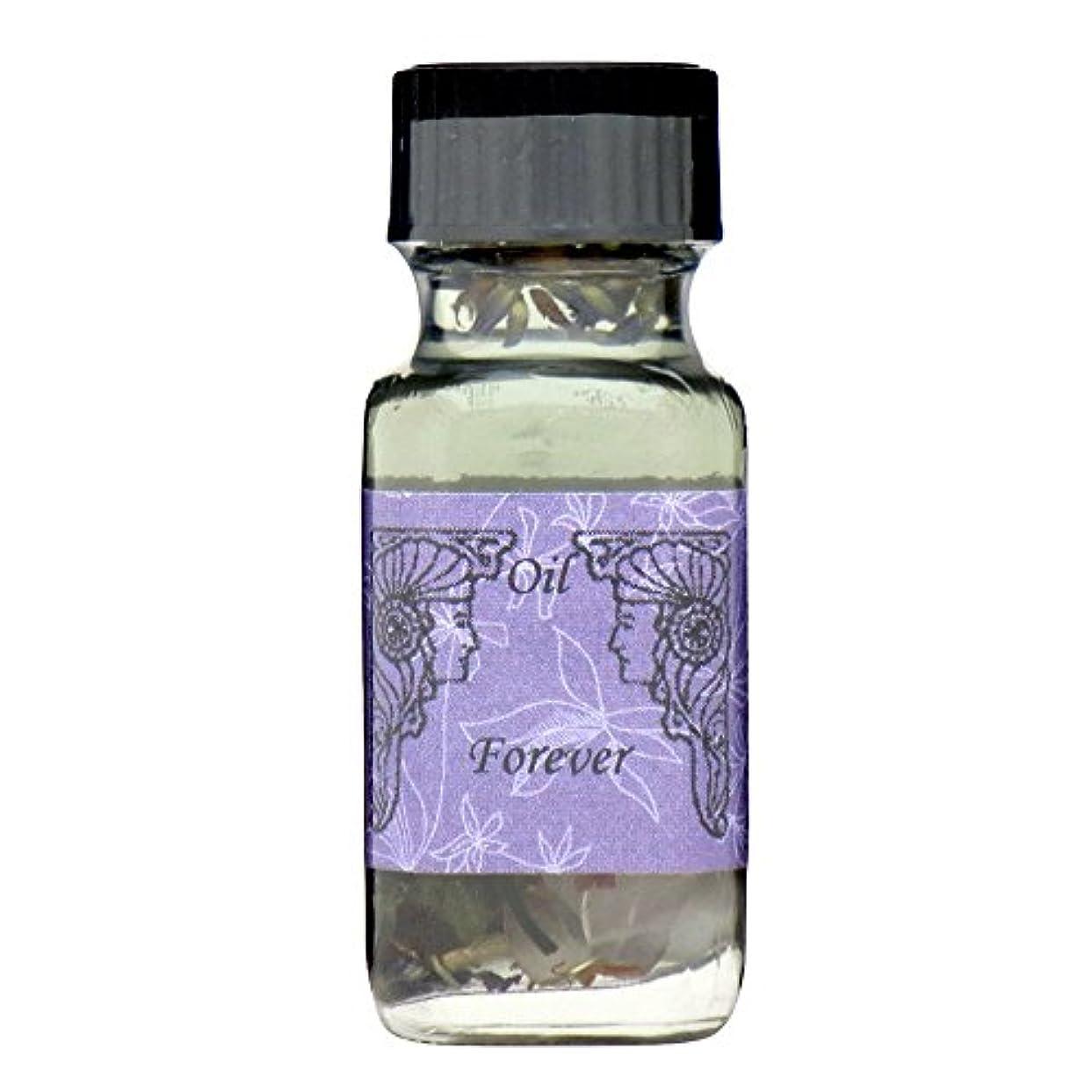 フライト仲人神のアンシェントメモリーオイル フォーエバー (永続的な関係) 15ml (Ancient Memory Oils)