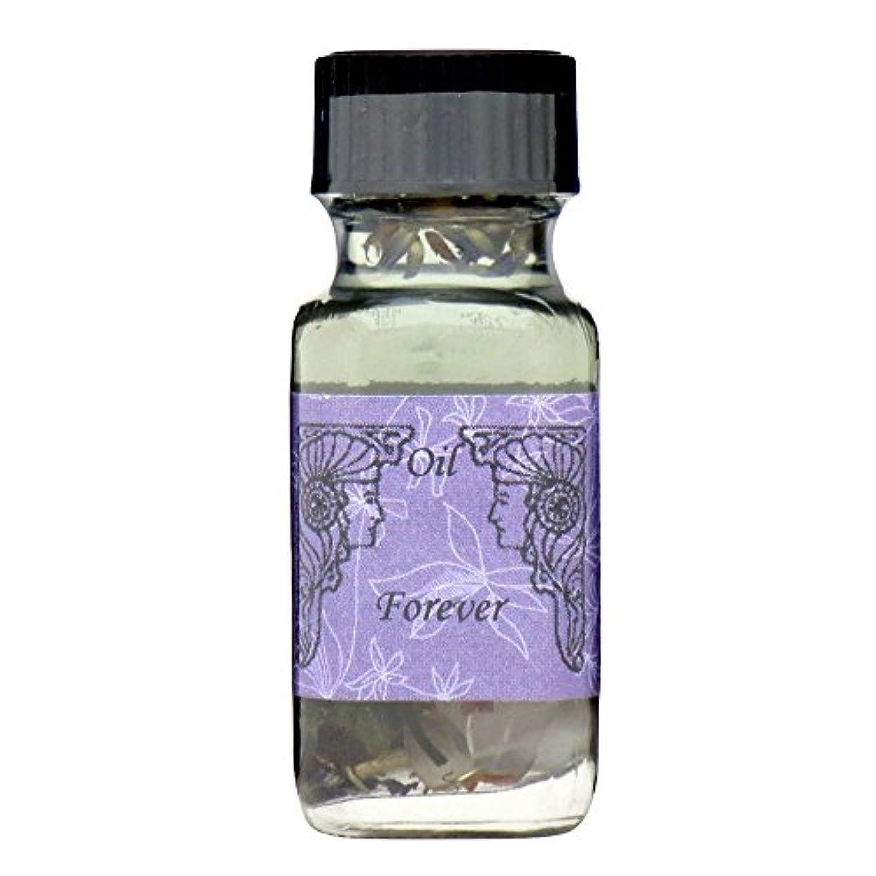 ティーンエイジャー送料夕暮れアンシェントメモリーオイル フォーエバー (永続的な関係) 15ml (Ancient Memory Oils)