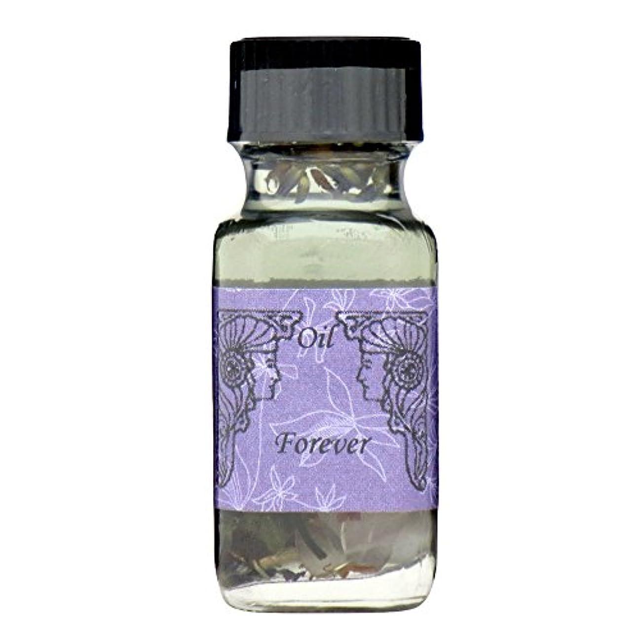 尾スーツ傾向があるアンシェントメモリーオイル フォーエバー (永続的な関係) 15ml (Ancient Memory Oils)