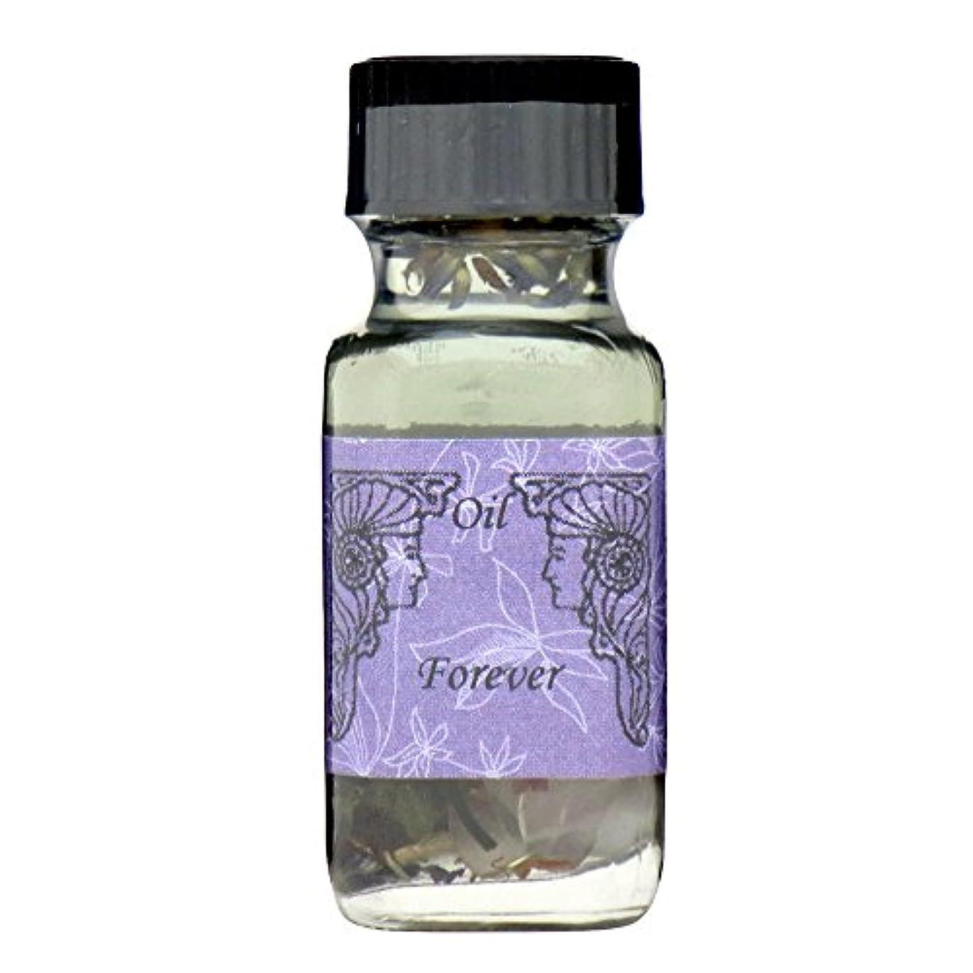 面倒ミュウミュウ増加するアンシェントメモリーオイル フォーエバー (永続的な関係) 15ml (Ancient Memory Oils)