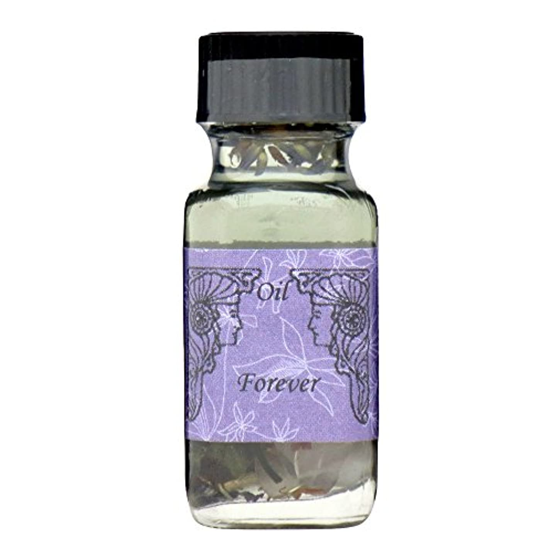 スキムワイン放送アンシェントメモリーオイル フォーエバー (永続的な関係) 15ml (Ancient Memory Oils)