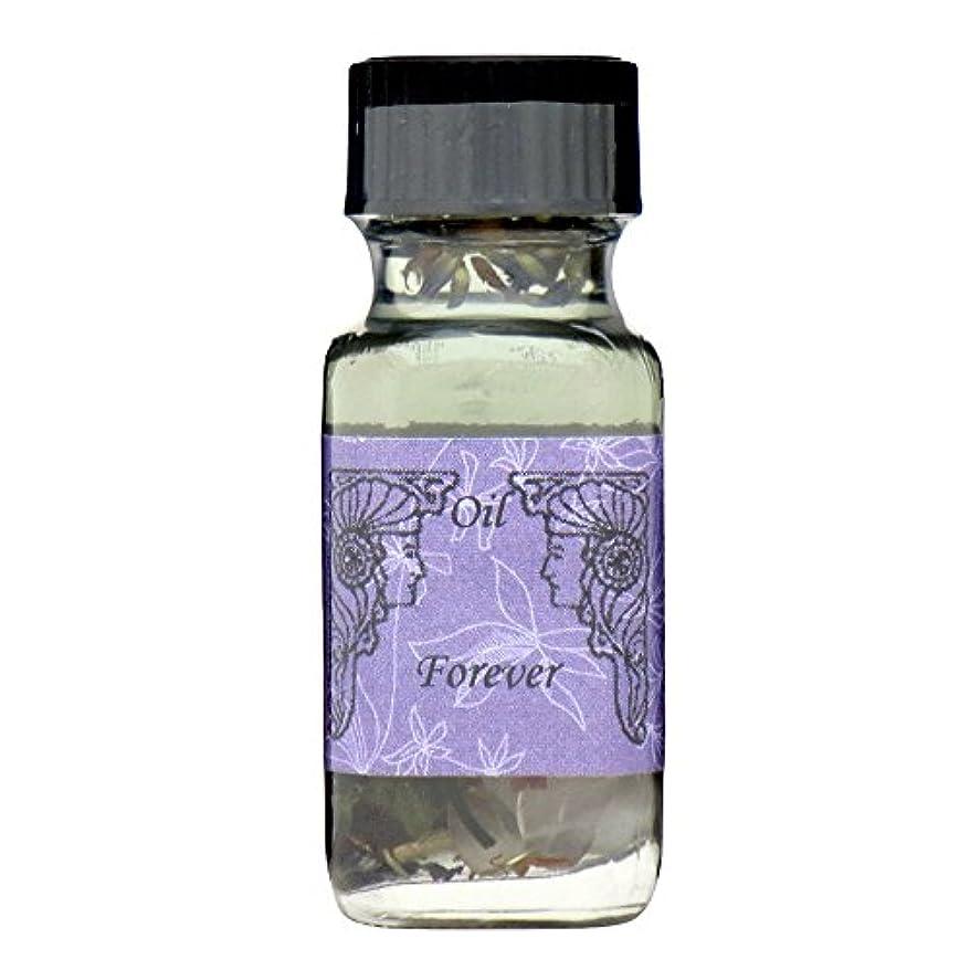 美容師縫い目匿名アンシェントメモリーオイル フォーエバー (永続的な関係) 15ml (Ancient Memory Oils)