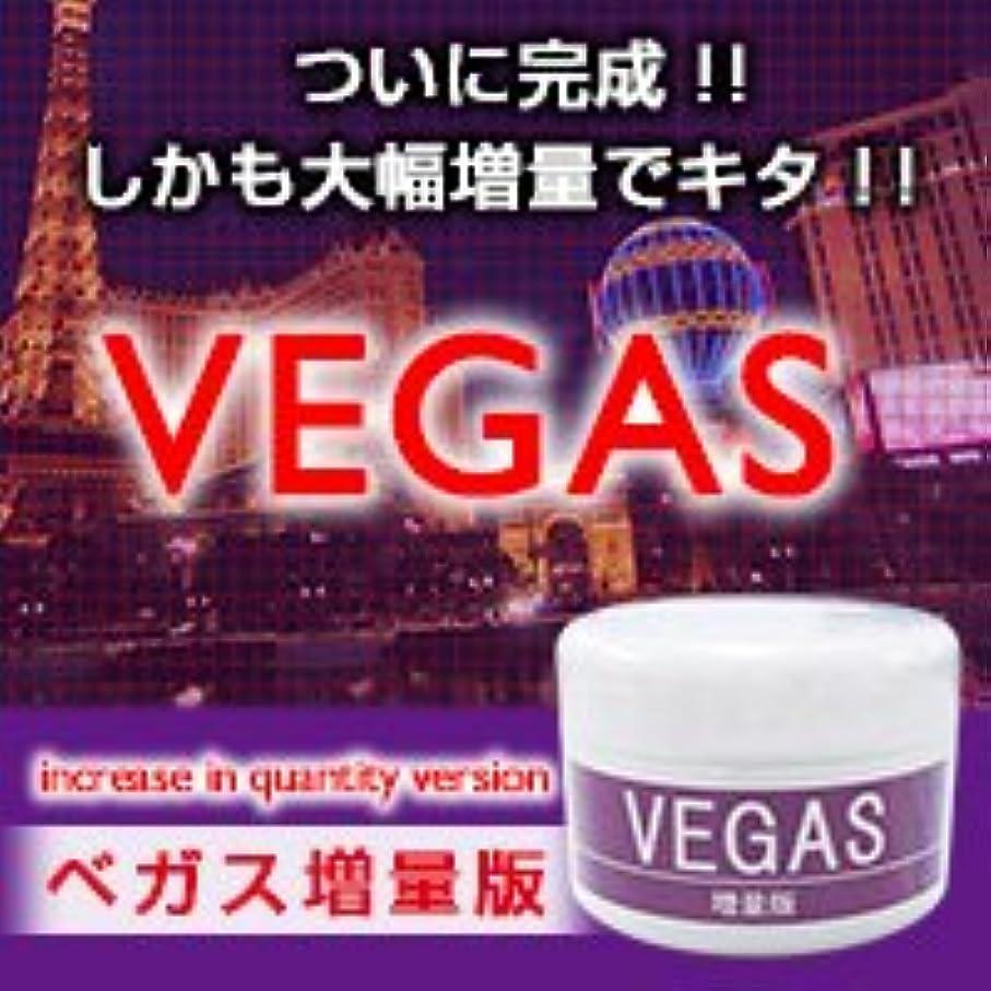 キャリッジ腐った朝VEGAS 増量版(ベガス ゾウリョウバン)/【CC】
