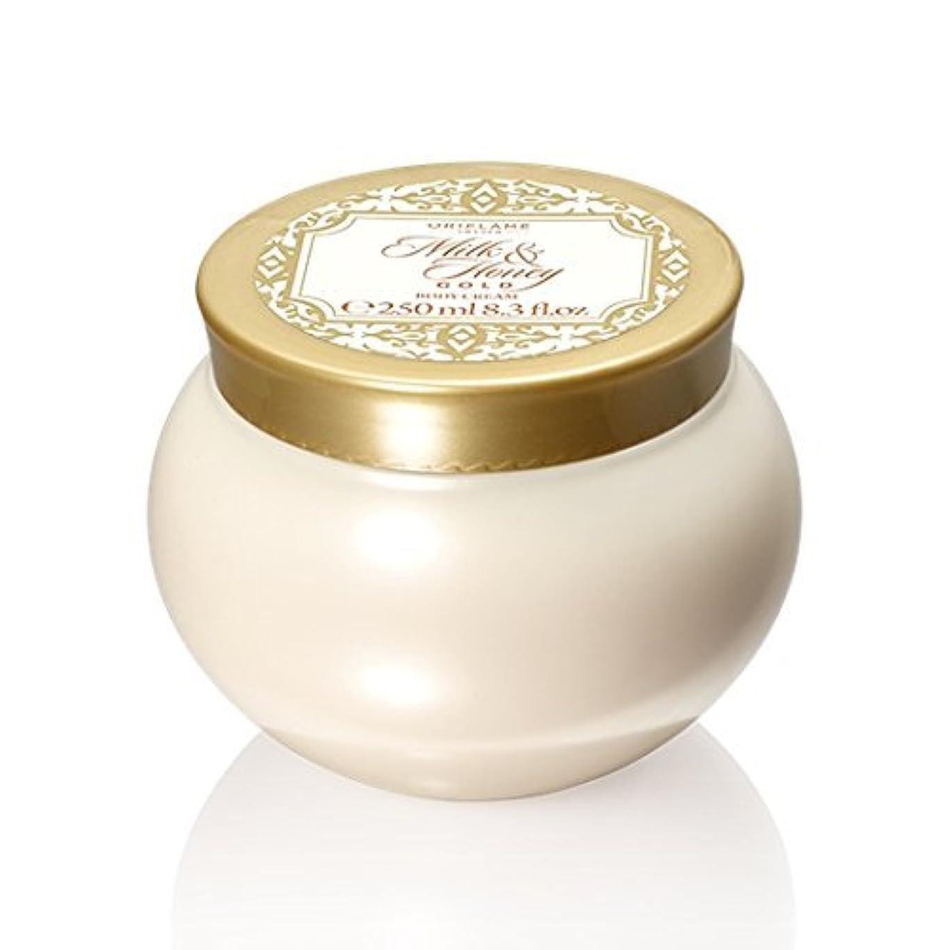 スナップ姉妹欠員Milk and Honey Gold Body Cream by Oriflame