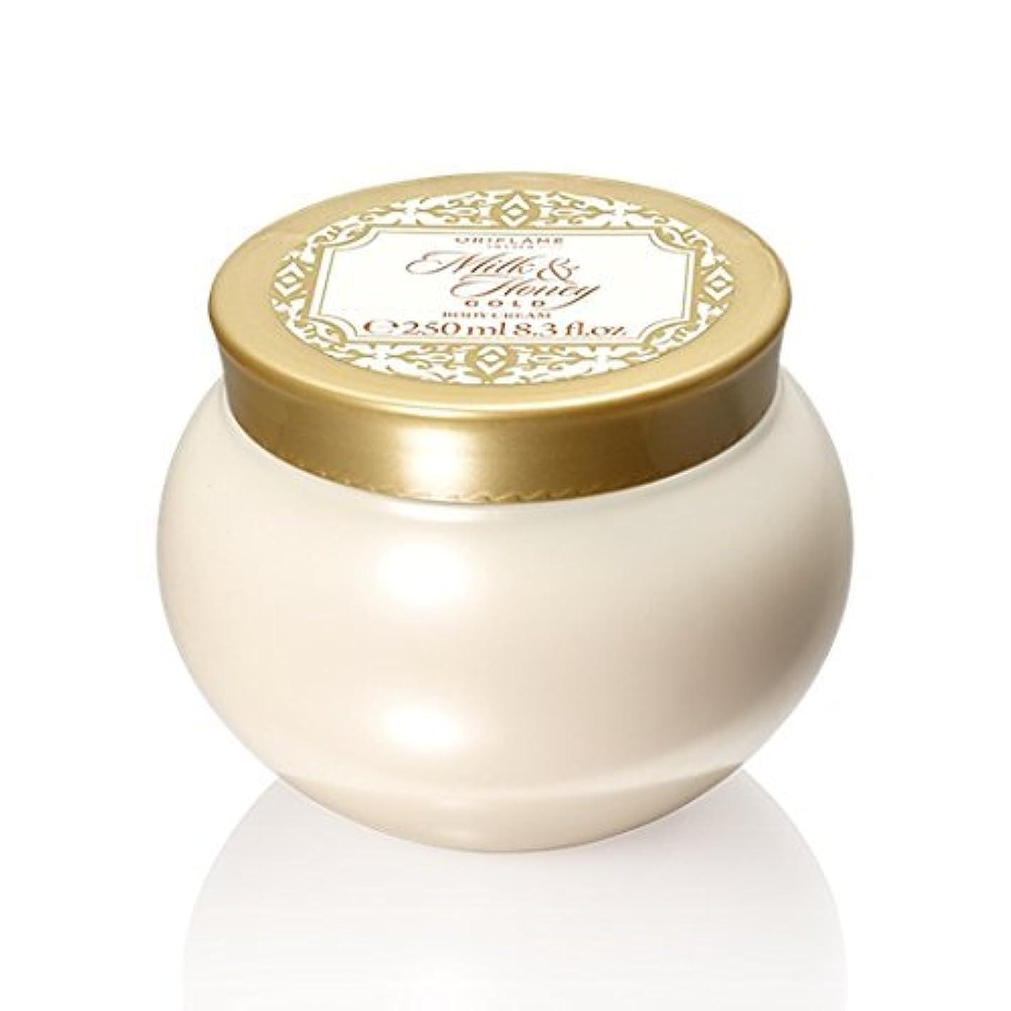 まどろみのある墓地会うMilk and Honey Gold Body Cream by Oriflame