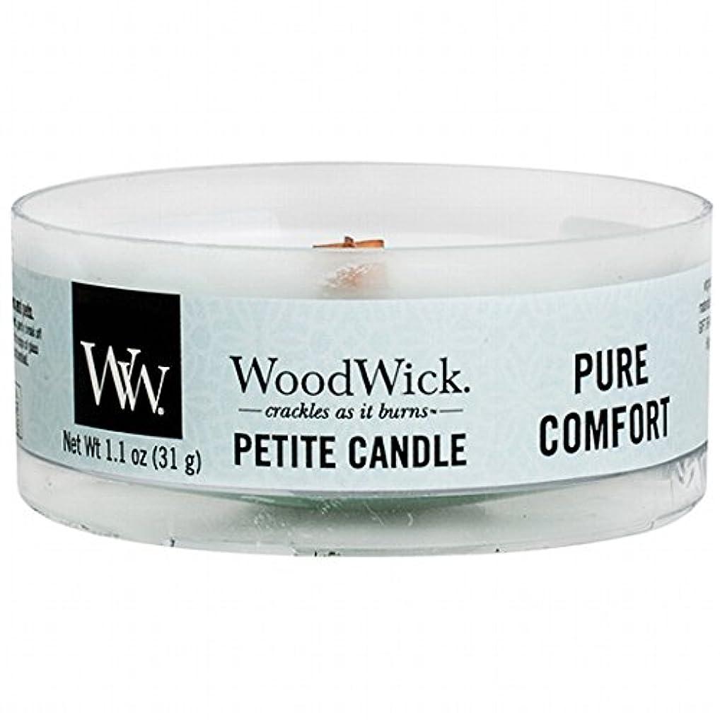 ウッドウィック( WoodWick ) プチキャンドル 「 ピュアコンフォート 」