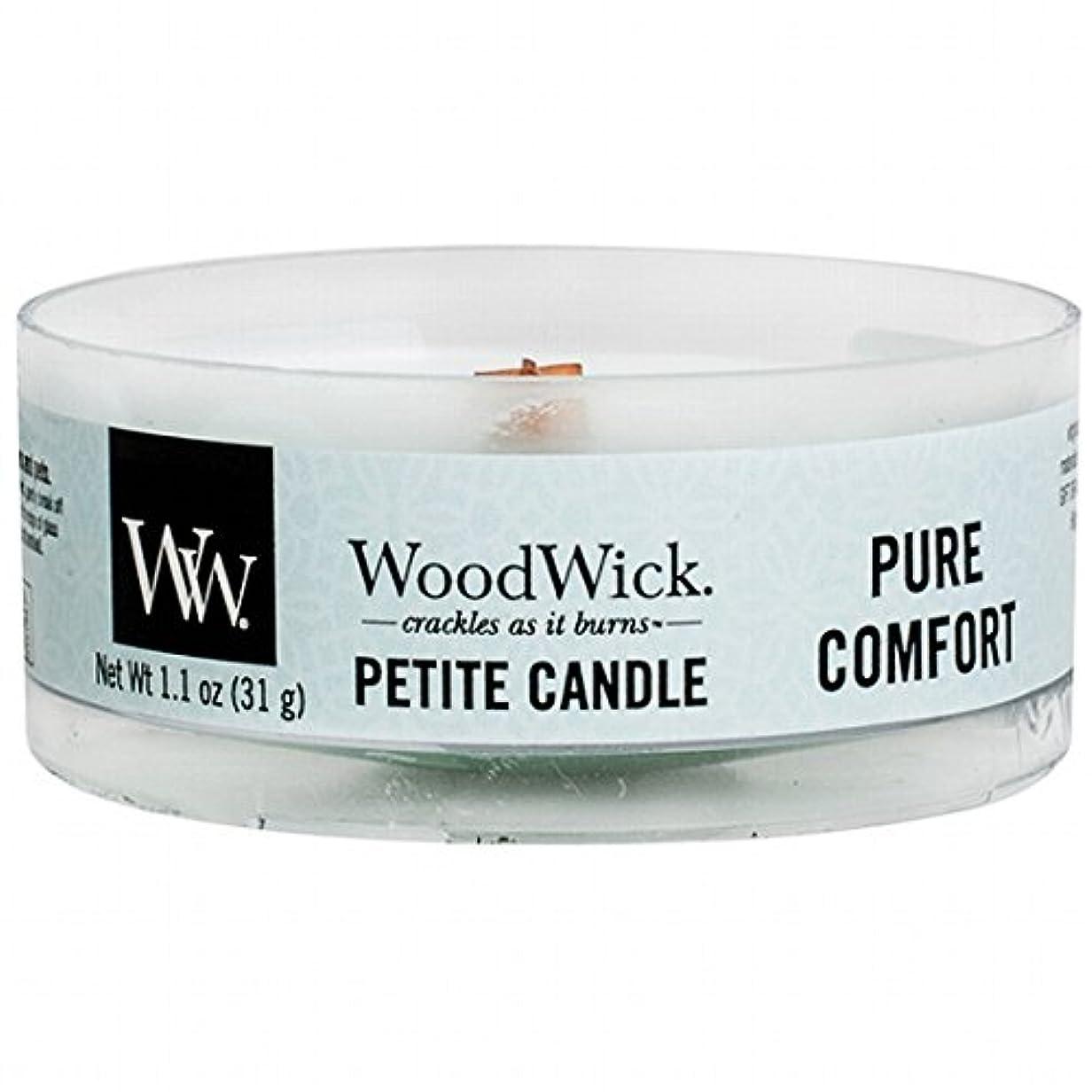 ベアリングタンパク質面白いWoodWick(ウッドウィック) プチキャンドル 「 ピュアコンフォート 」(WW9030527)