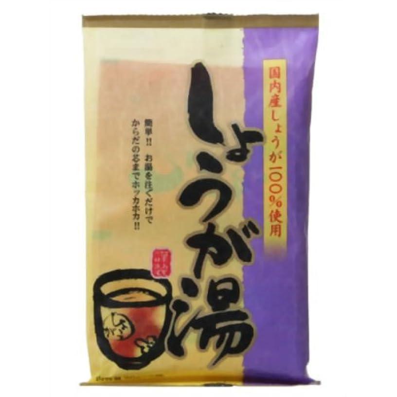 軽減するコーヒー学期しょうが湯 20gx6袋