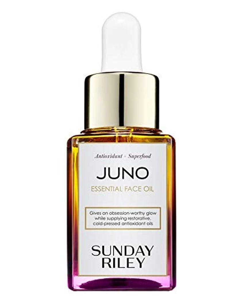 ポケット上へハウスSunday Riley Juno Hydroactive Cellular Face Oil 15ml サンデーライリー ジュノ フェイスオイル