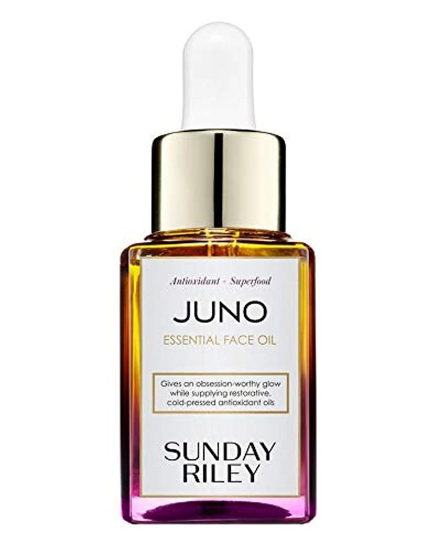 シャンプー変更可能深くSunday Riley Juno Hydroactive Cellular Face Oil 15ml サンデーライリー ジュノ フェイスオイル