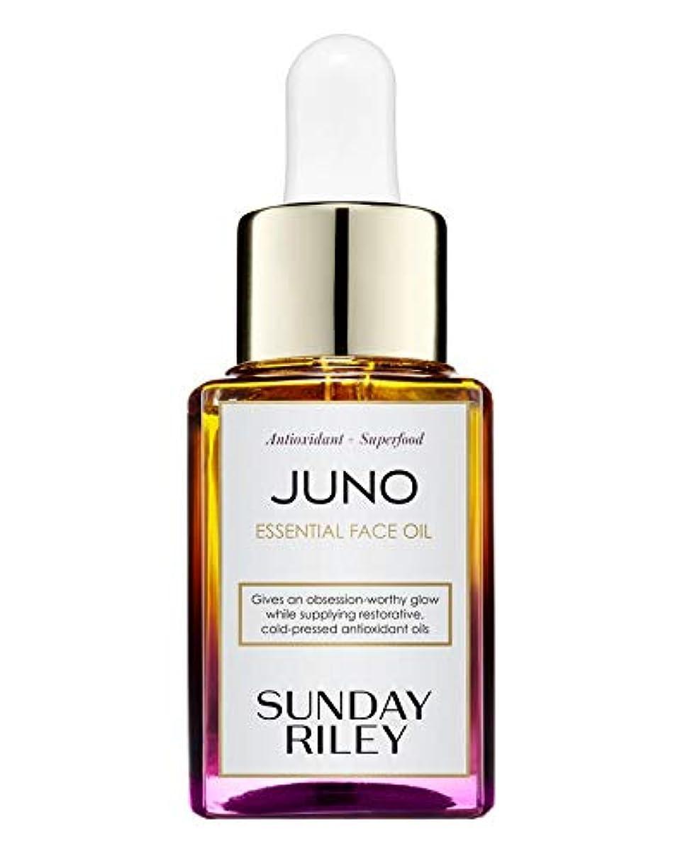 しわ数学的な囲まれたSunday Riley Juno Hydroactive Cellular Face Oil 15ml サンデーライリー ジュノ フェイスオイル