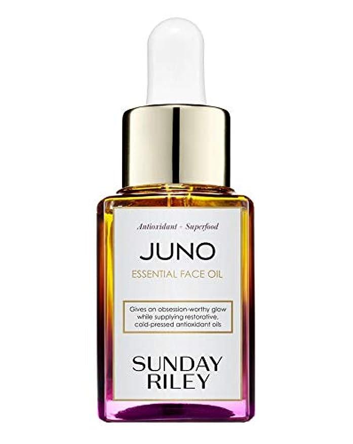 薬理学気分が良いシリアルSunday Riley Juno Hydroactive Cellular Face Oil 15ml サンデーライリー ジュノ フェイスオイル