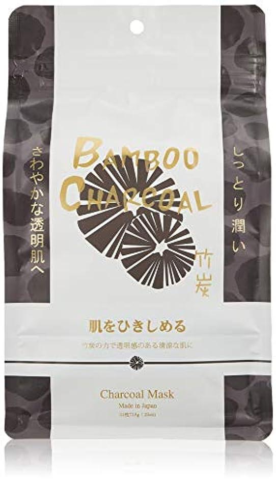 仲介者円形修士号恵みのエッセンスマスク CC