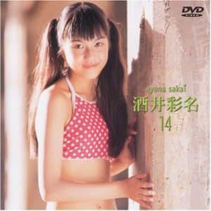 酒井彩名 14 [DVD]