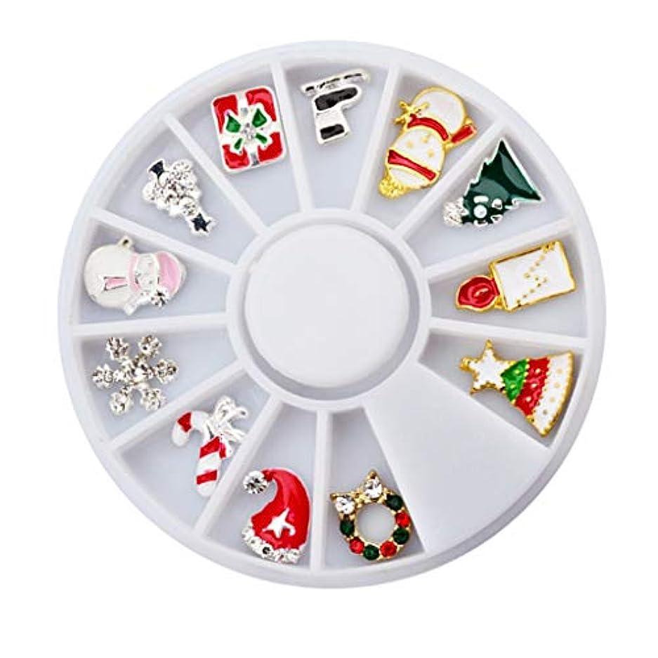 代数プレミア一掃するToygogo ネイルアート3Dアクセサリー12個混合クリスマス合金デカールDIY飾り装飾ステッカー