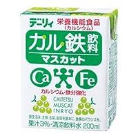 南日本酪農協同(株)  デーリィ カル鉄飲料 マスカット  (200ml紙パック× 24本入)(常温保存可能) 3ケース