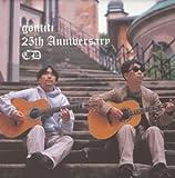 gontiti 25th Anniversary CDを試聴する