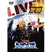 JAPAN TOY'S PANIC 撃破 [DVD]