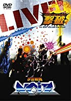 JAPAN TOY'S PANIC 撃破 [DVD]()