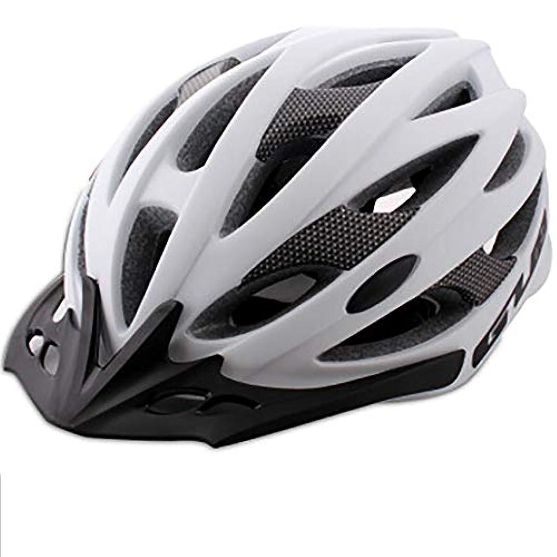 動揺させる部分的に考古学者ETH マウンテンバイクロードバイク乗馬ヘルメットライトヘッド円周一体成形男性モデル増加 保護 (色 : White)