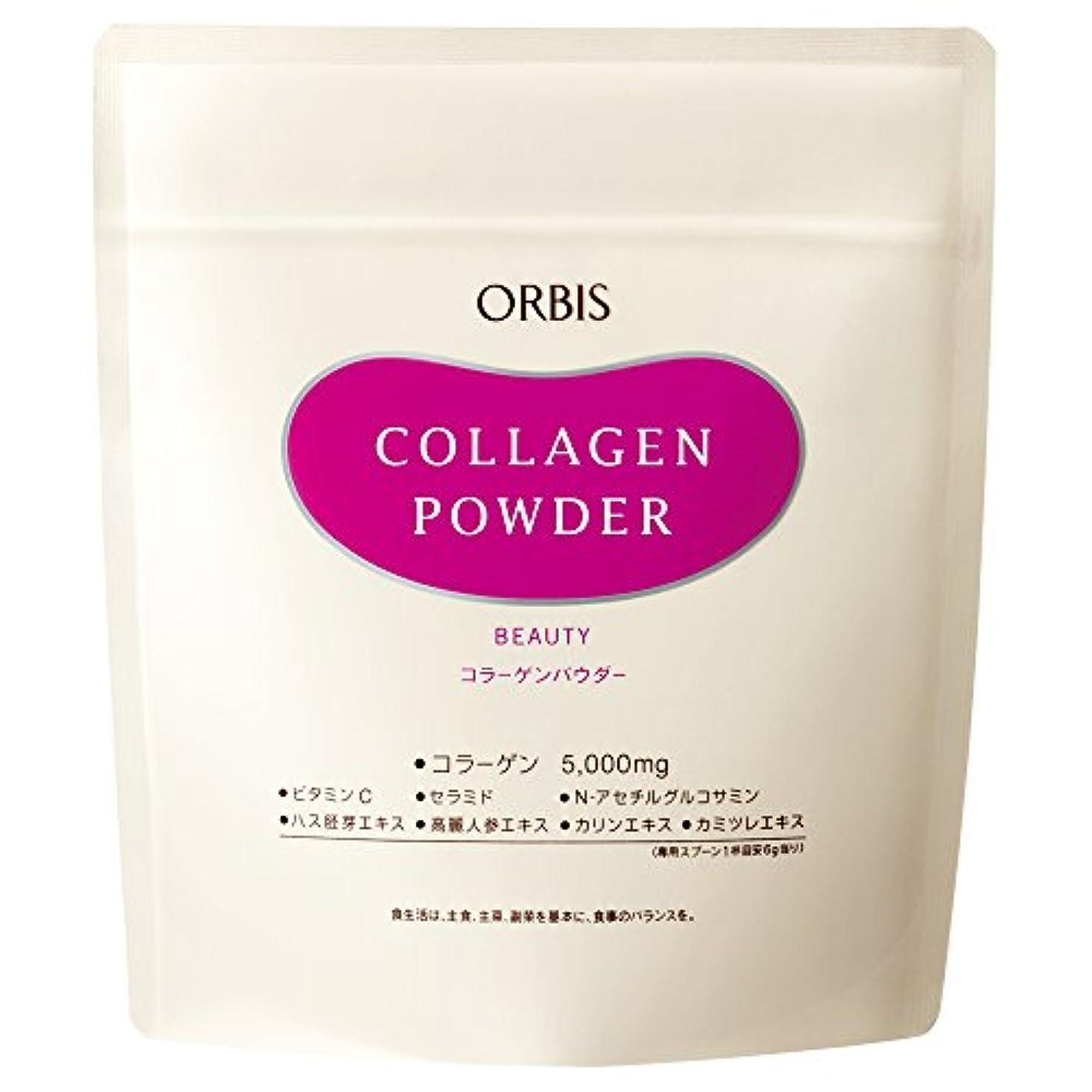章あさり学習者オルビス(ORBIS) コラーゲンパウダー 約30日分(180g)
