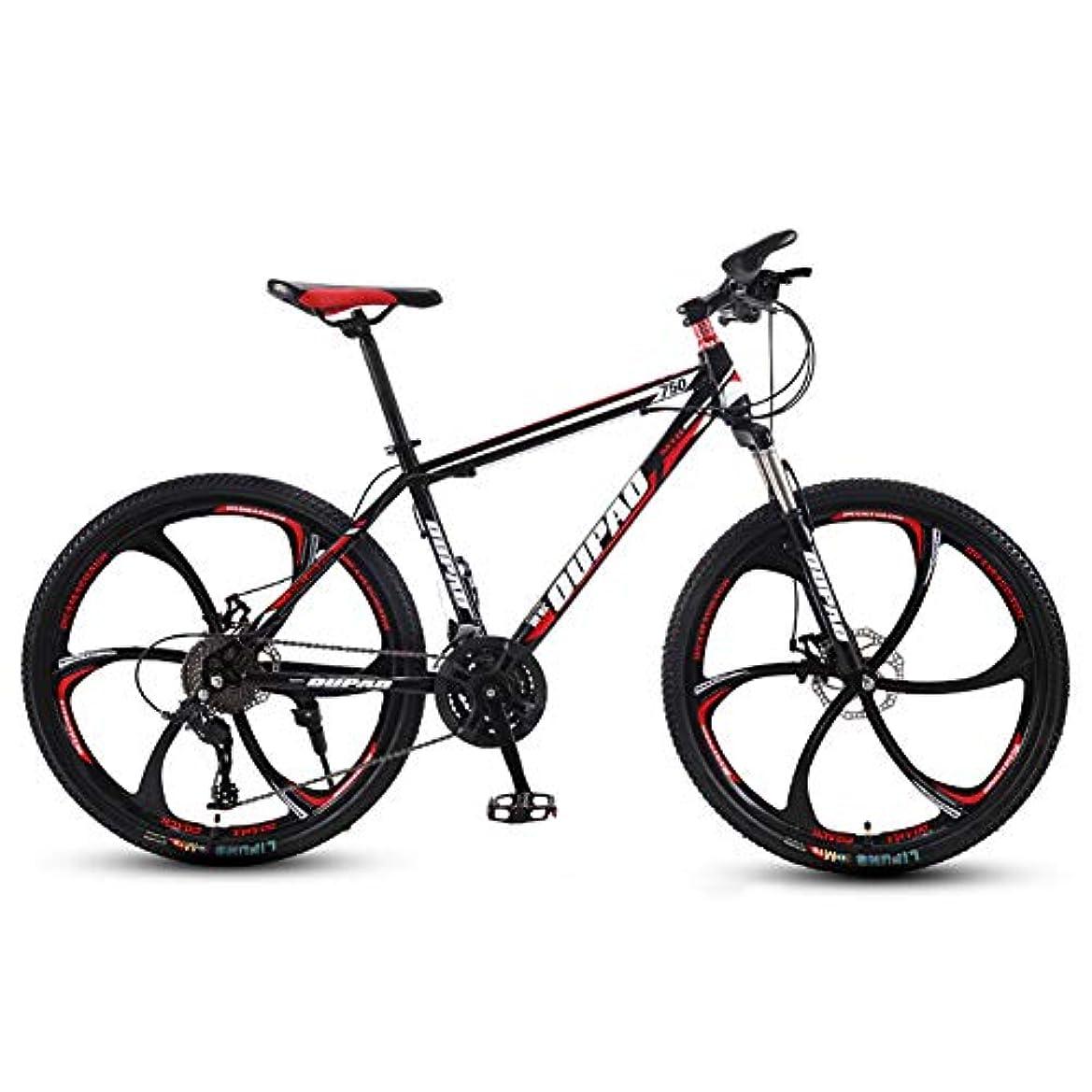 多分回復研磨マウンテンバイク26インチ、21/24/27/30スピード10スポークホイール、デュアルディスクブレーキカーボンスチールフレームMTB自転車では、ロック可能なフォークOutroad自転車をマッドガード